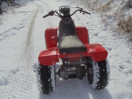 yamaha yfm-80, excellent mini quad, new battery and seat cover. runs